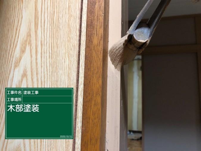 屋内①20039