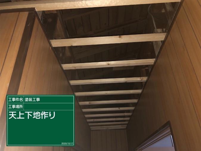 天井②20039