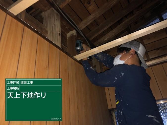 天井①20039