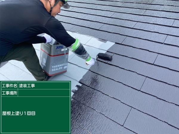 土浦市で屋根塗装!スーパーシャネツサーモで直射日光をしっかりカット!