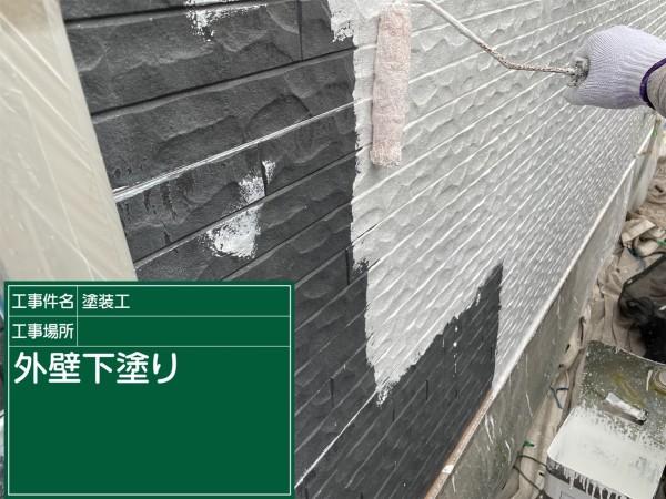 外壁下塗り②土浦市20051