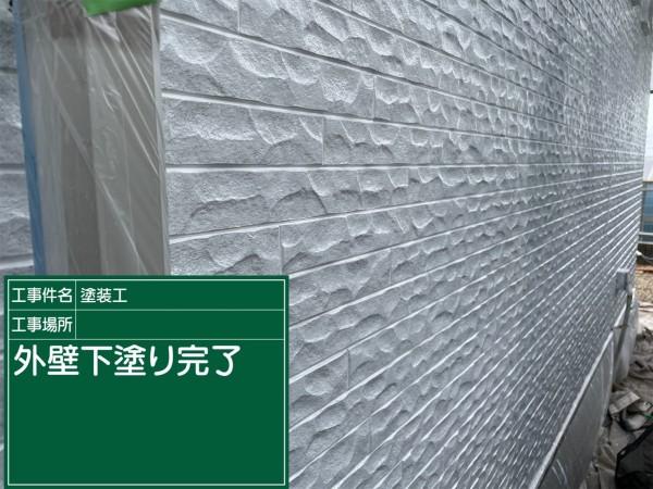 外壁下塗り②完了土浦市20051