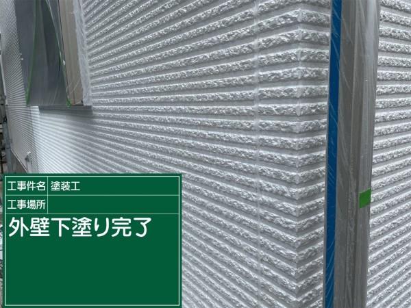 外壁下塗り完了①土浦市20051