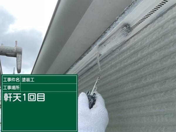 土浦市で付帯部塗装!高性能なフッ素樹脂塗料できれいが長持ち!