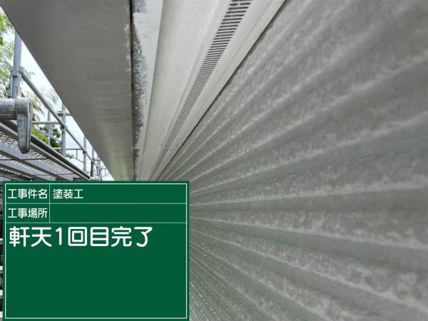 軒天塗装①完了土浦市20051