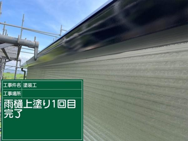雨樋①完了土浦市20051