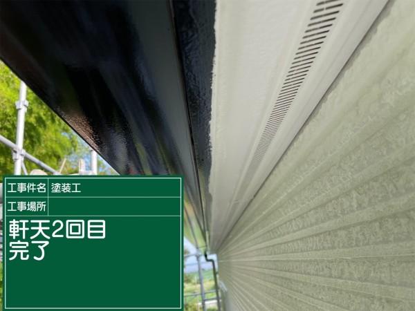 軒天塗装②完了土浦市20051