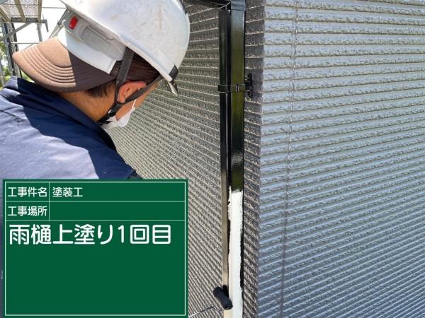 縦樋塗装①20051