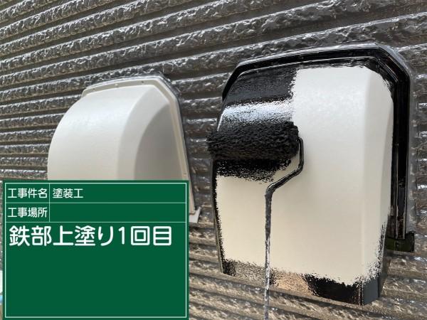 土浦市で付帯部塗装!フッ素樹脂塗料で紫外線からのダメージをカット!