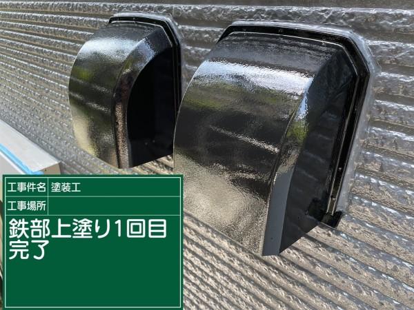 土浦市排気口上塗り①完了20051