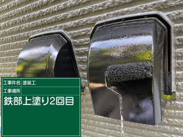 土浦市排気口上塗り②20051