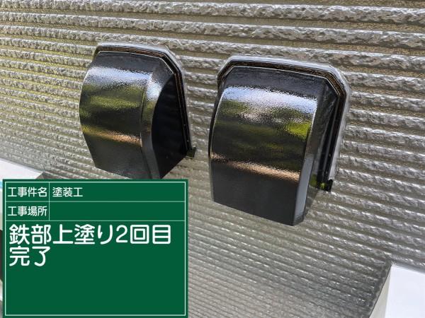 土浦市排気口上塗り②完了20051