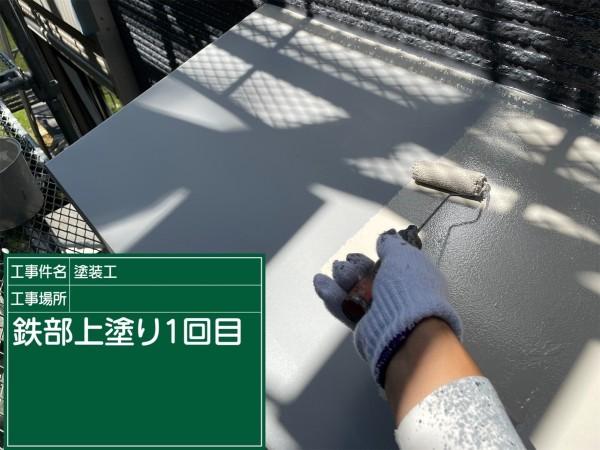 土浦市庇塗り替え①20051