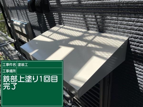 土浦市庇塗り替え①完了20051