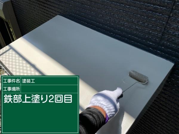 土浦市庇塗り替え②20051