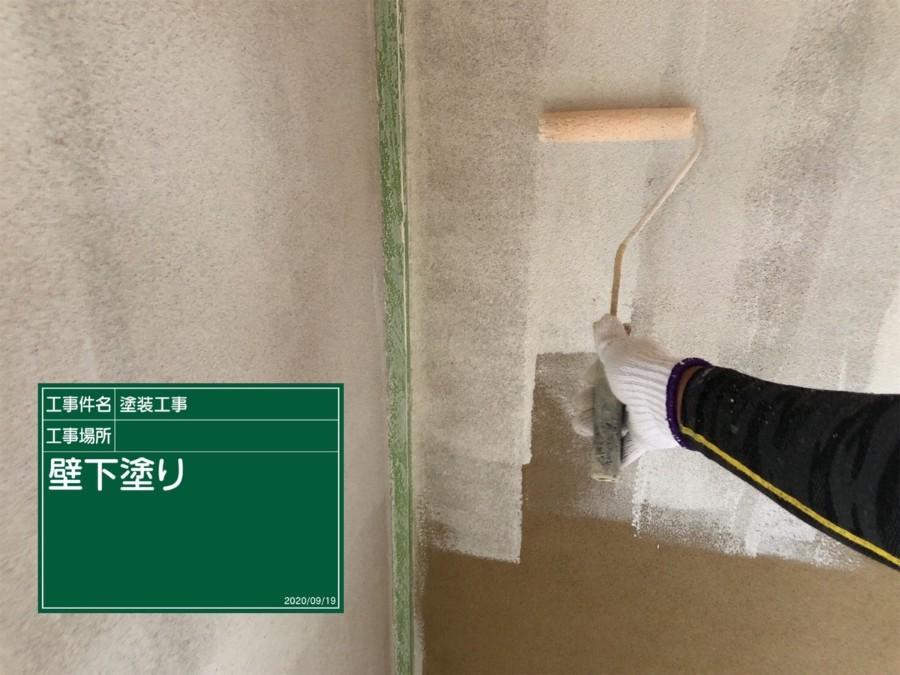 壁②20039