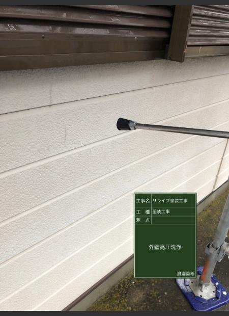 高圧洗浄②20023
