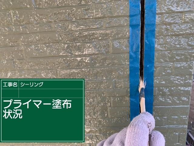 コーキング②20024