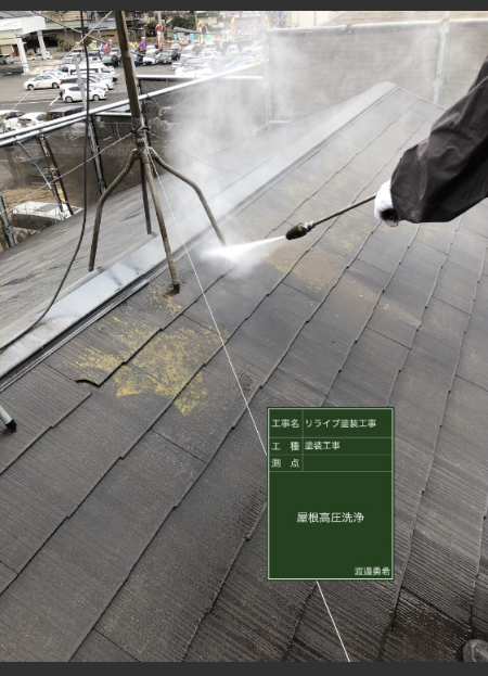 高圧洗浄①20023