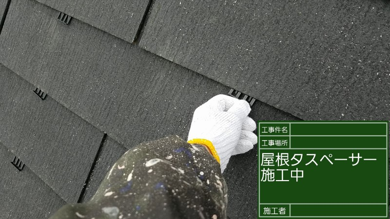 屋根①20022