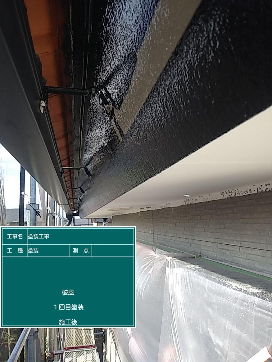 破風板雨樋⑤20024