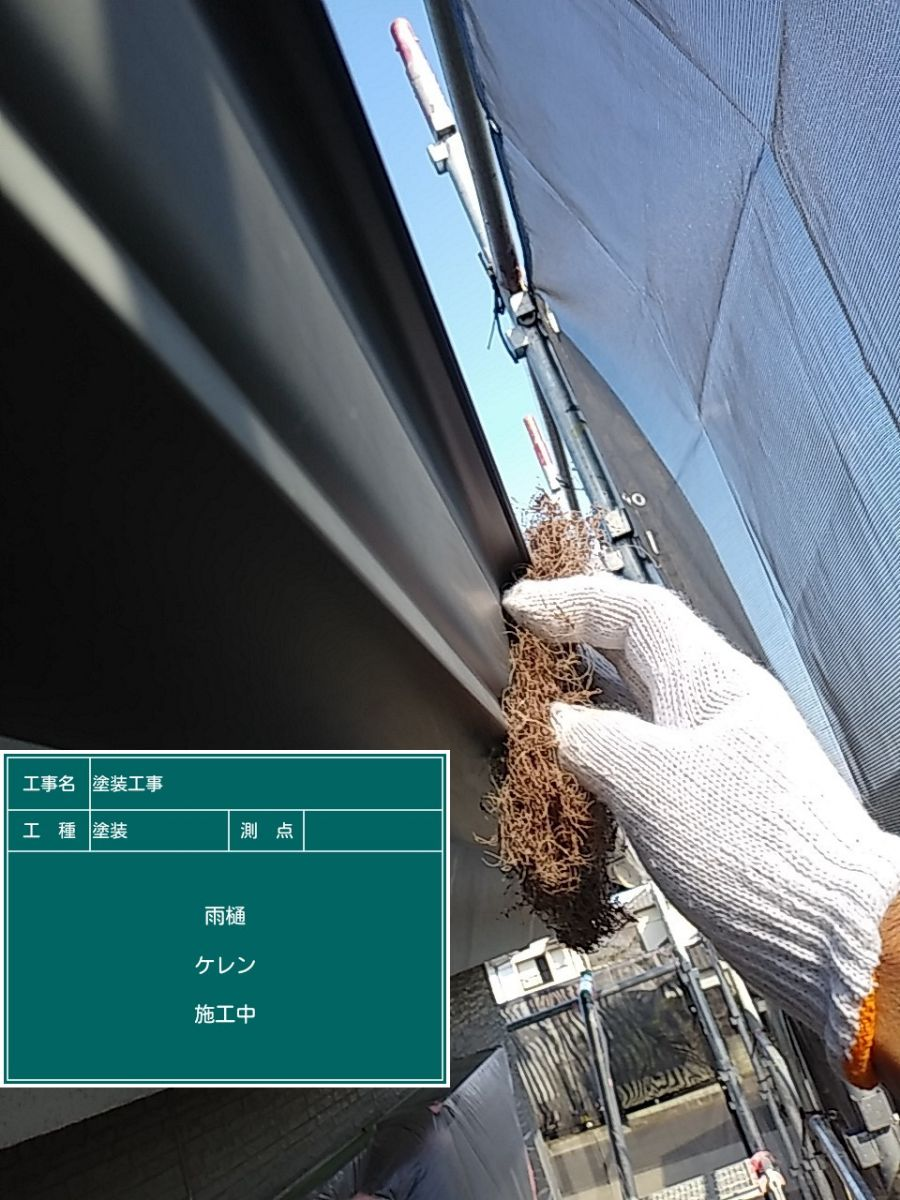 雨樋①20024
