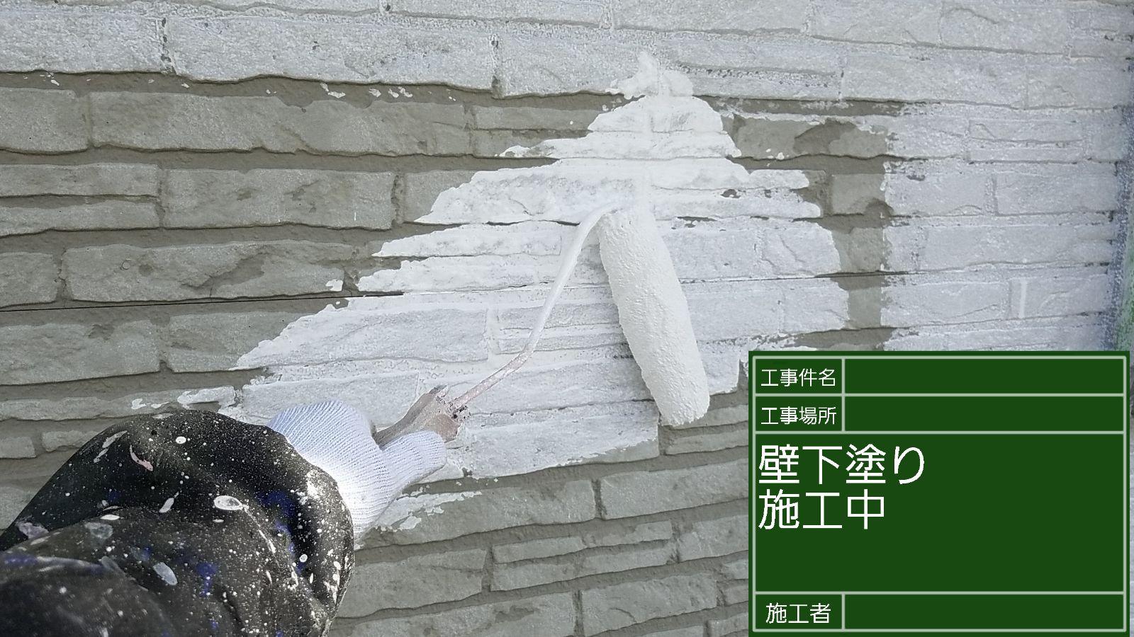 外壁①20022