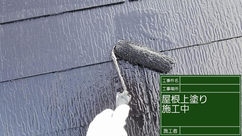 屋根⑨20022