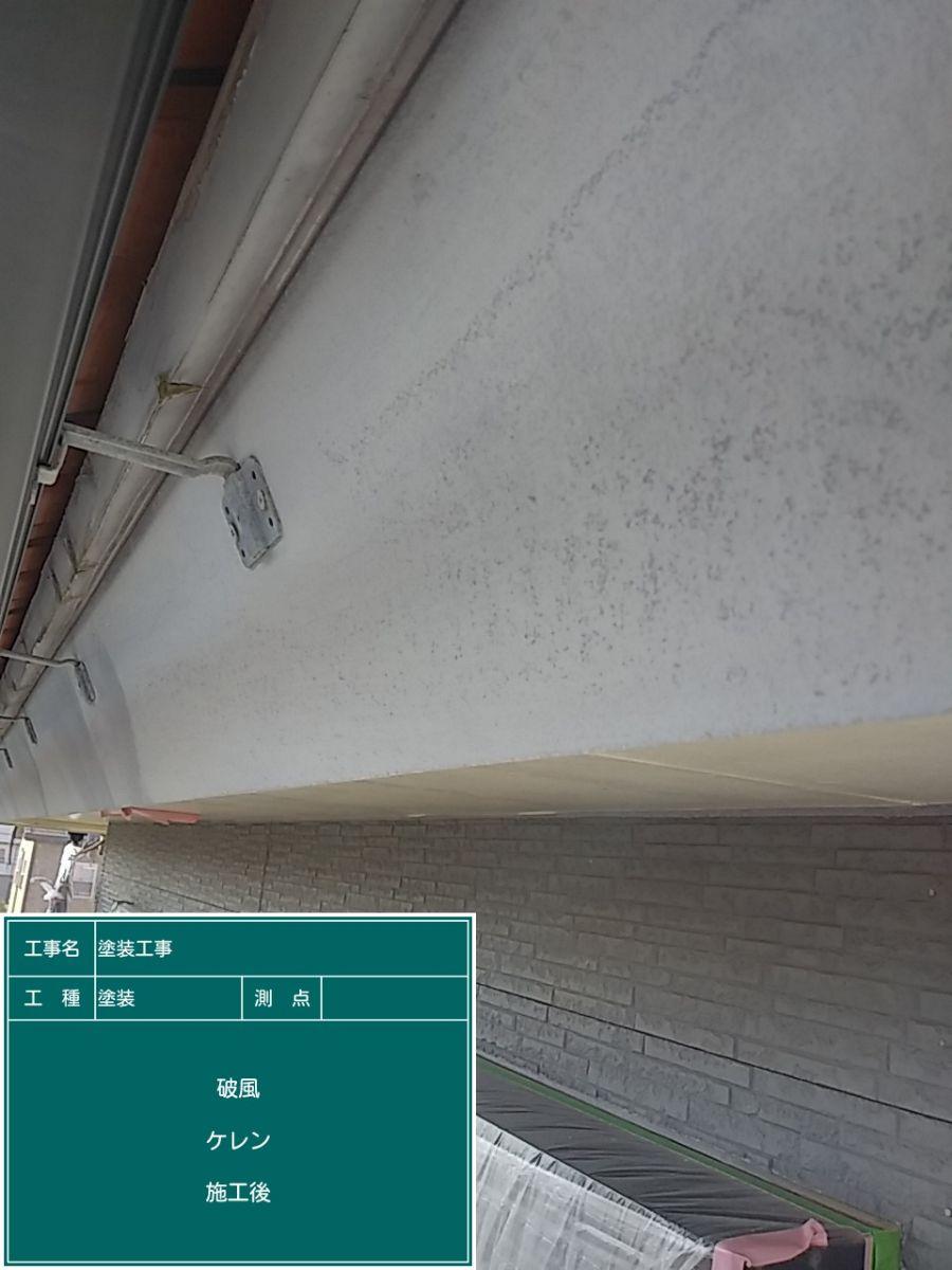 破風板①20024