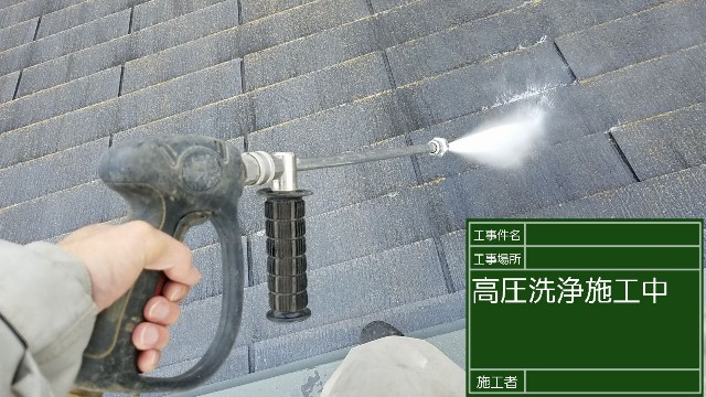 洗浄①20022