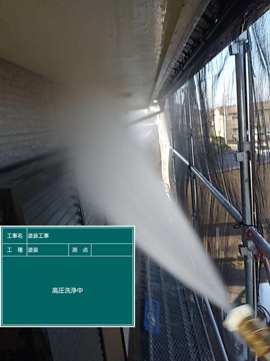 洗浄③20024