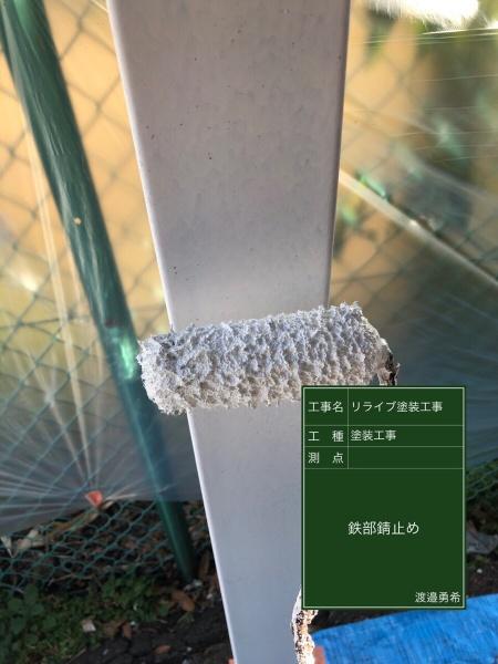 鉄部②20023