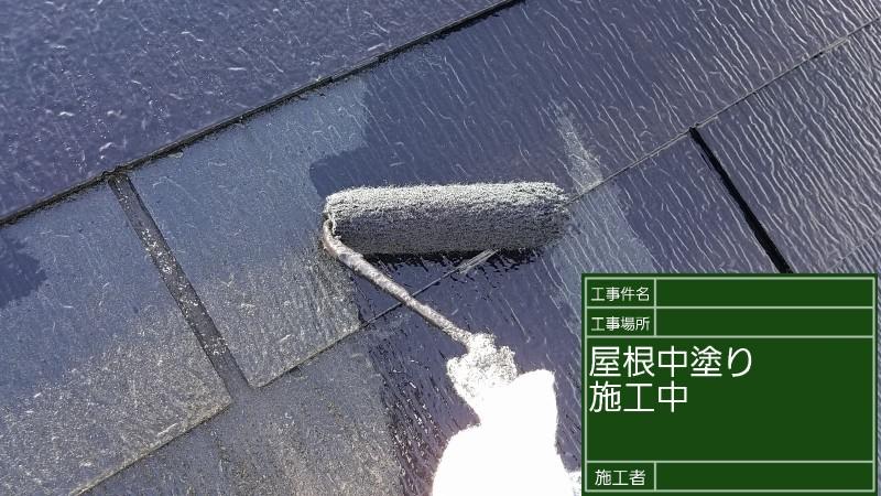 屋根⑦20022