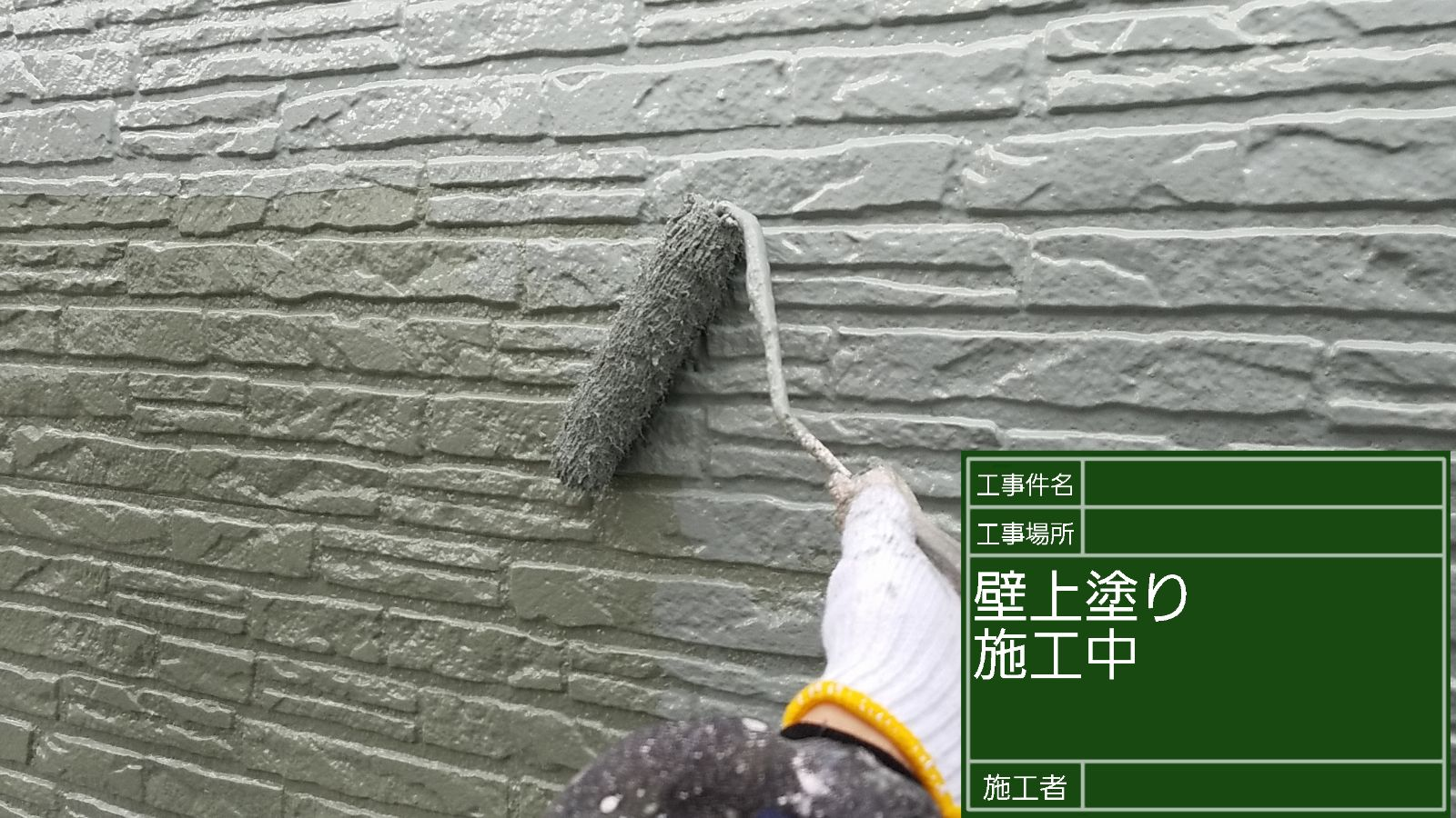 外壁⑥20022