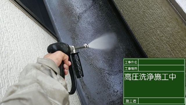 洗浄⑤20022