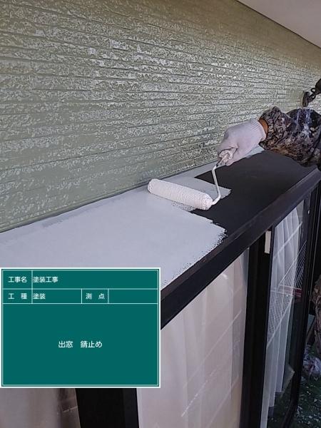 出窓②20024