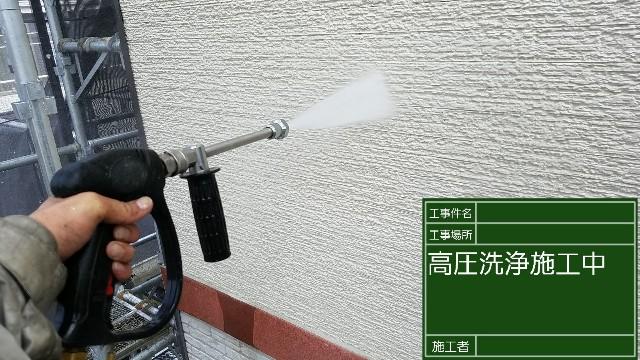 洗浄④20022