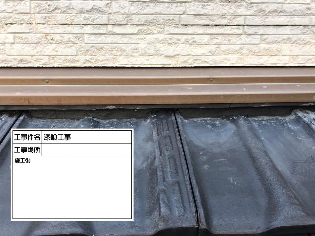 漆喰②20024