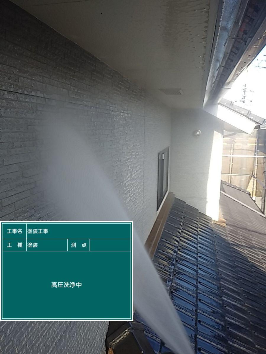 洗浄④20024