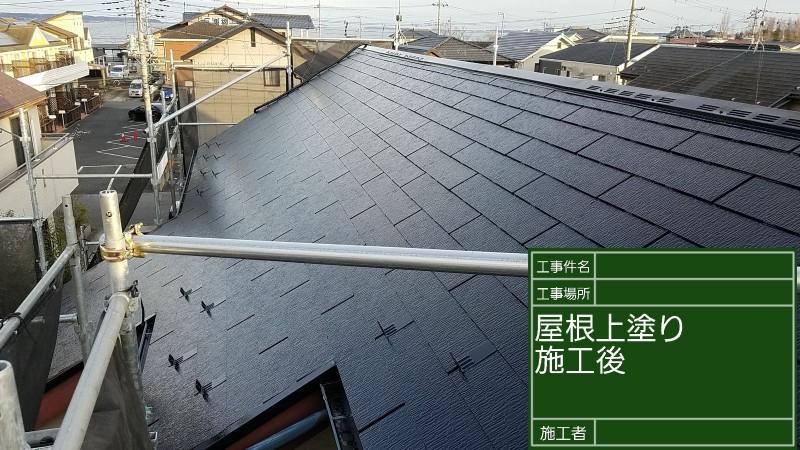 屋根⑩20022