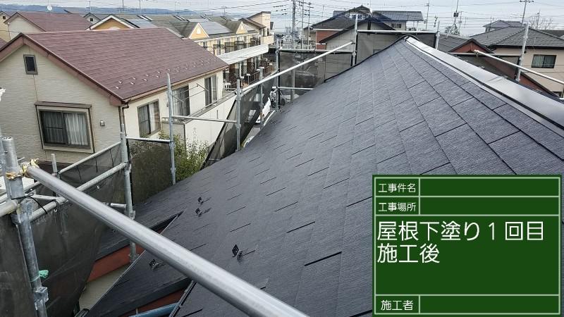 屋根④20022