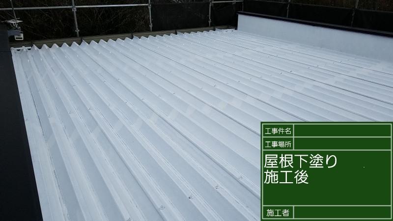 屋根②20026