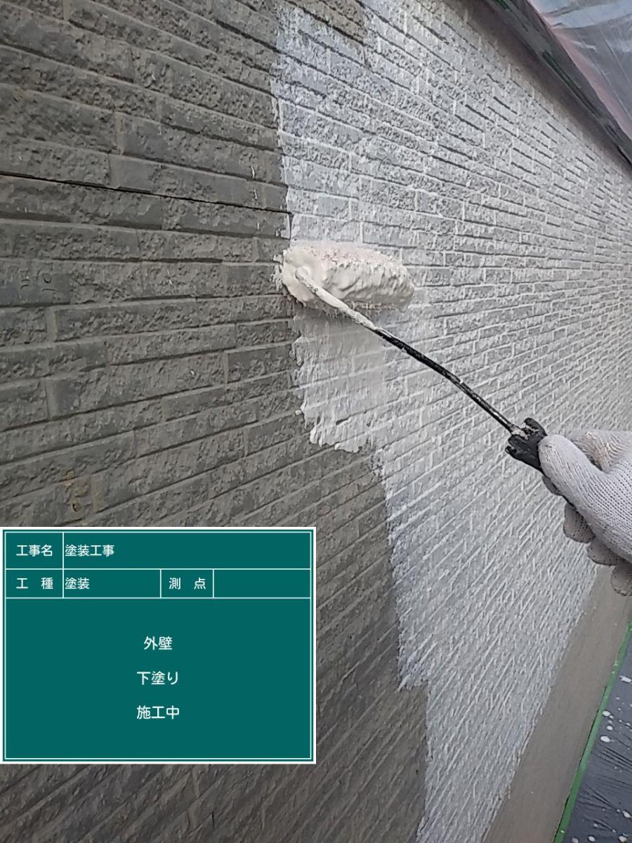 外壁②20024