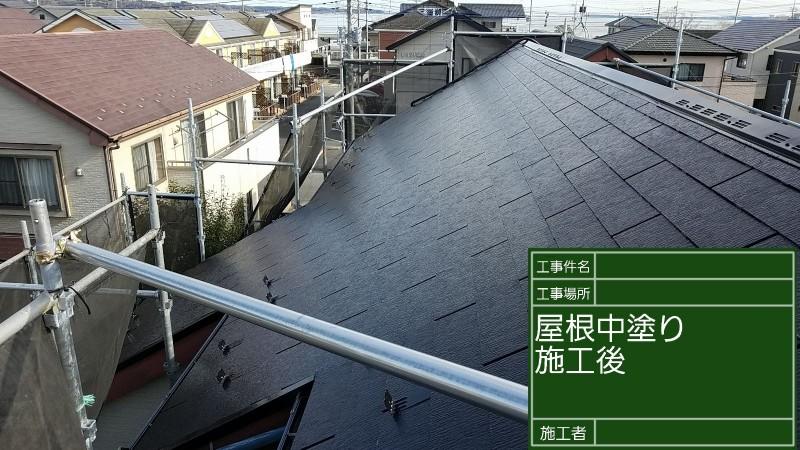 屋根⑧20022