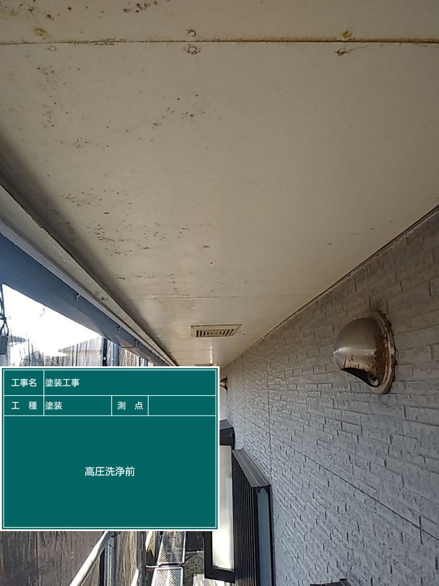 洗浄②20024