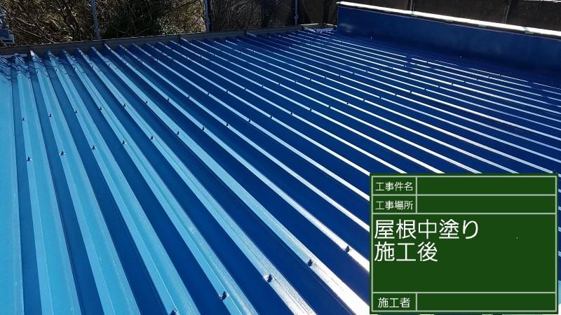 屋根④20026