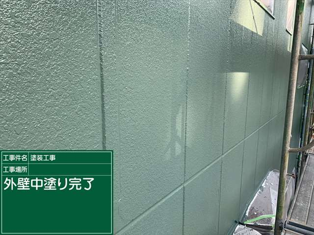外壁中塗り_0629_M00030 (2)