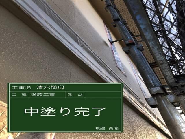 外壁中塗り_0321_M00023 (3)