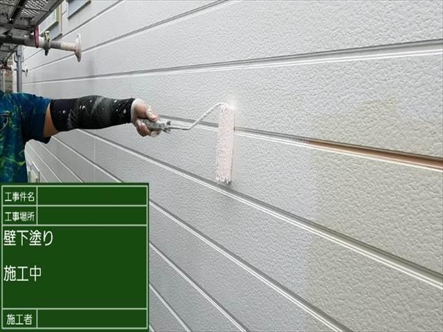 09外壁 (0)_M00007