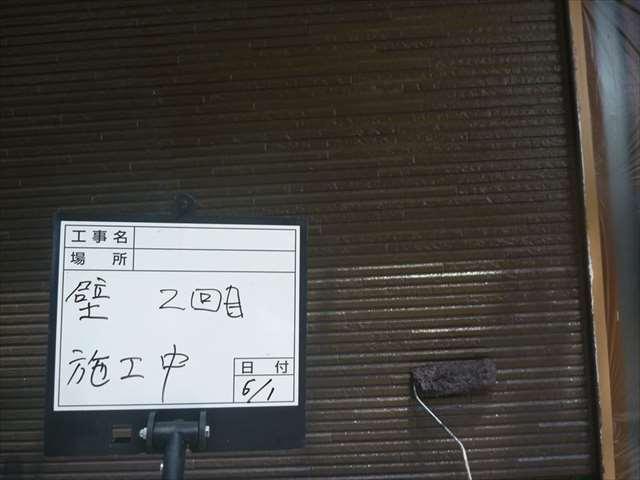 外壁3上塗り_M00003 (2)